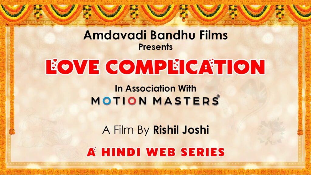 Motion Masters-Bringing a new wave of Digital Entertainment Content in Gujarati Film Industry