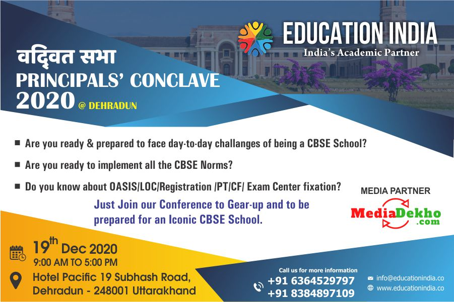 """EDUCATION INDIA ORGANISES """"VIDWAT SABHA"""", A DAY LONG PRINCIPALS' CONCLAVE ON 19TH DECEMBER @HOTEL PACIFIC, DEHRADUN"""