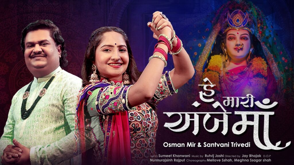 """Osman Mir and Santvani Trivedi are all set to swoon the audiences this Navratri with their foot-tapping melody – """"He Mari Ambe Maa."""""""